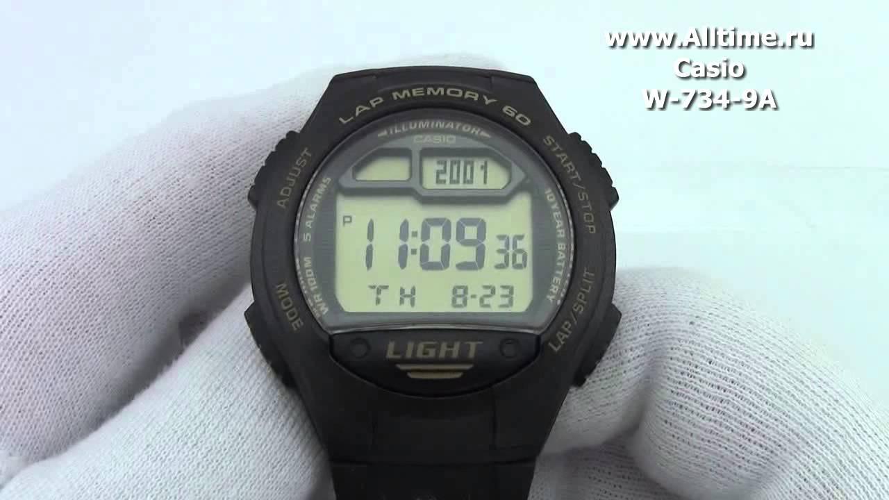 81c86087 Мужские японские наручные часы Casio W-734-9A - YouTube
