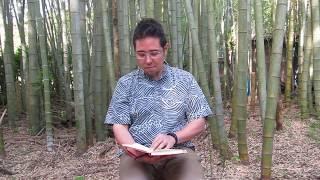 鈴木菜央さんメッセージ:ぼくがこどもたちに伝えたいこと thumbnail