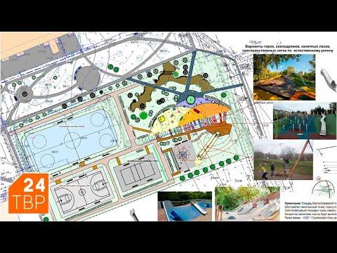 Готов предварительный проект сквера на Угличе | Новости | ТВР24 | Сергиев Посад