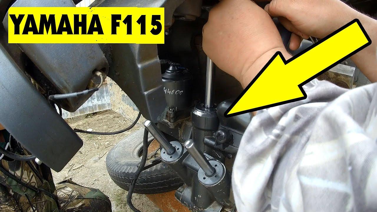 СДЕЛАЛ САМ! Лодочный мотор Yamaha F115. Установка гидроподъема.