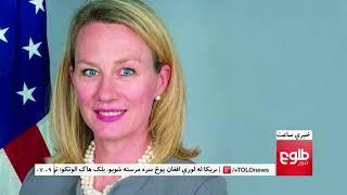 LEMAR News 23 September 2017 / د لمر خبرونه ۱۳۹۶ د تله ۰۱