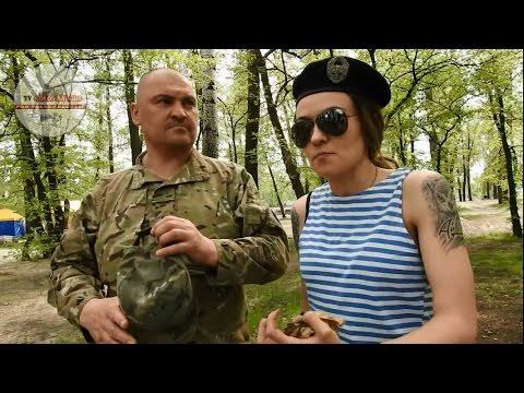 Луганск - знакомства (Луганская область)