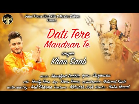 Khan Saab - Dati Tere Mandaran Te | Latest punjabi devotional song 2018 | Master music