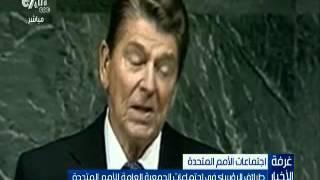 شاهد.. كوميديا الرؤساء في الجمعية العامة للأمم المتحدة