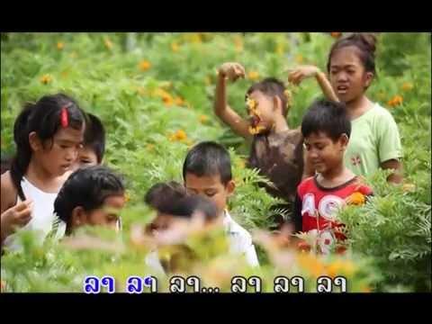 """Ban Khong Khoy"" Music VDO - My Village is Beautiful"