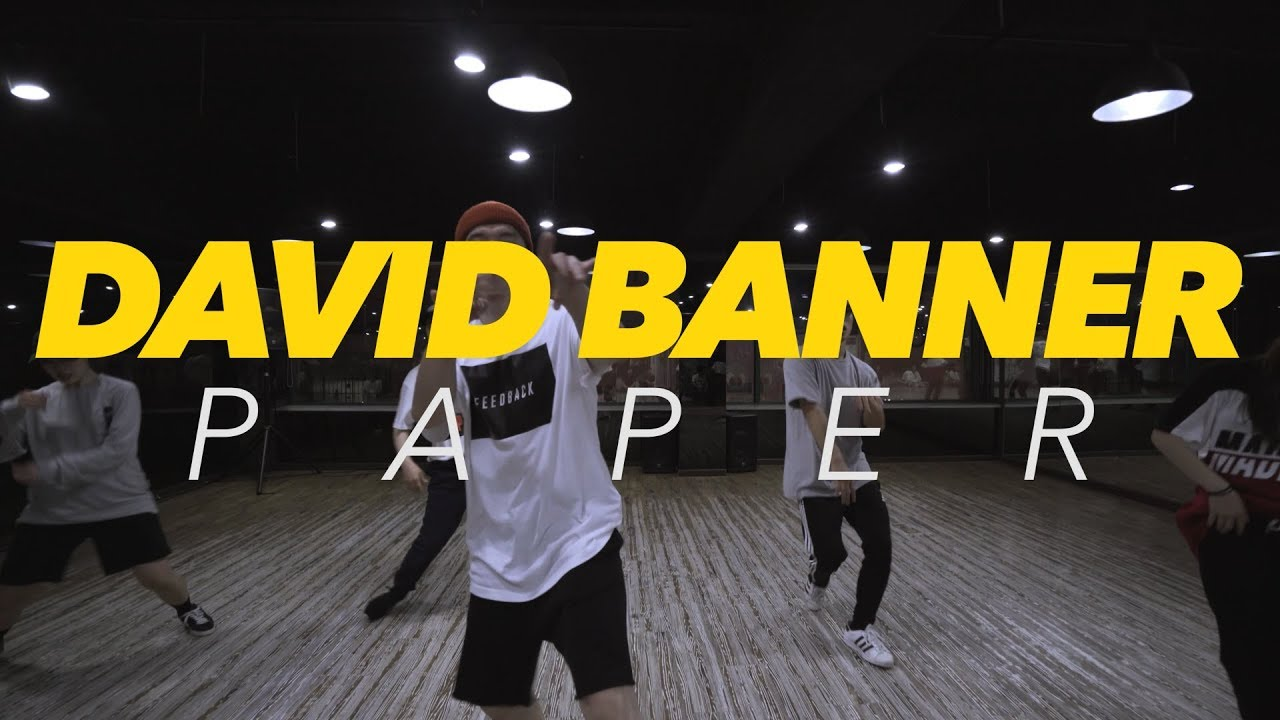 Get Like Me Lyrics By David Banner