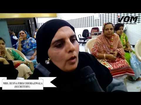 Upleta Memon Jamat Bombay - Ladies Wing Eid Milan Function 2017