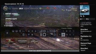 Ночные стрельбы в World of tanks console.PS4