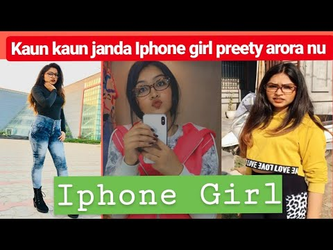 Kaun Kaun Janda Iphone Girl Preety Arora Nu  Pbdaily Records
