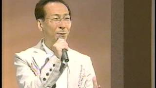 成世昌平 - 鶴の舞橋
