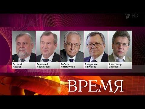 Кабинет министров согласовал кандидатуры напост президента Российской академии наук.