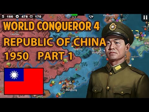 [CHALLENGE] REPUBLIC OF CHINA 1950 CONQUEST PART 1