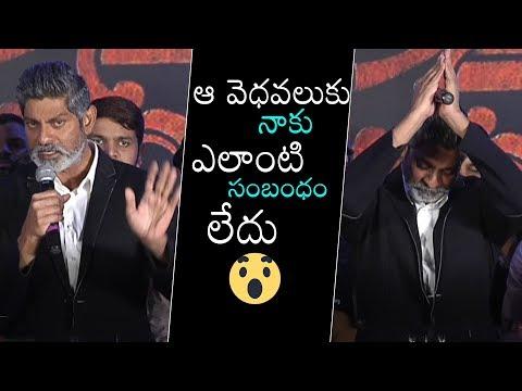 Jagapati Babu Shocking Comments | Goodachari Movie Success Meet | Adivi Sesh | Daily Culture