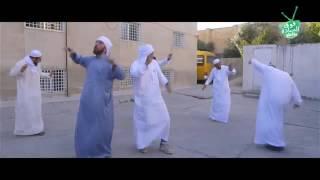 أغنية جيناك بهاية النسخة المدرسية