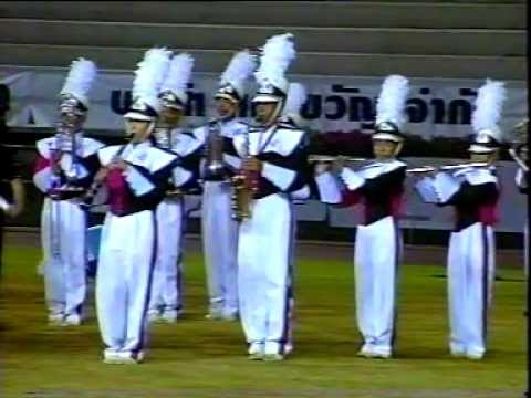 ประกวดวงโยธวาทิตชิงถ้วยพระราชทาน 2546 รร.สวนกุหลาบวิทยาลัย นนทบุรี