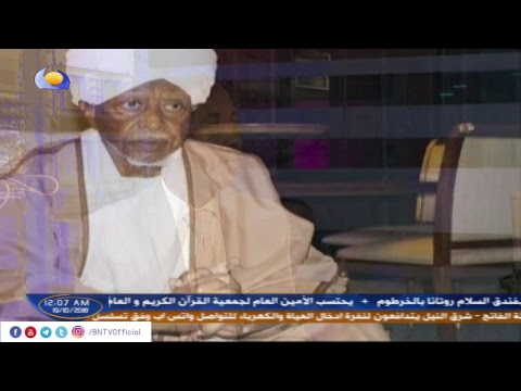 Blue Nile TV قناة النيل الازرق Live Stream Test