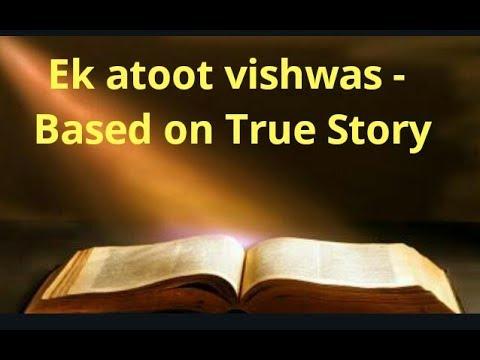 ek-atoot-vishwas---based-on-true-story