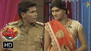 Chammak Chandra Performance | Extra Jabardsth | 21st April  2017 | ETV Telugu