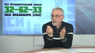 2018 02 20 HD БПЗ Психотерапевт Дмитрий Дмитриев