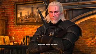 Ведьмак 3: Дикая Охота - Диалог с Кровавым Бароном #1