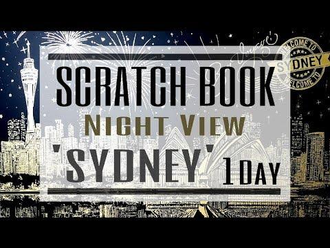 [스크래치북.Scratch Book] 20171205 화(Tue) 1 Live Broadcast/나이트 뷰 골든펄'시드니'1일차/Night View'Sydney' 1Day