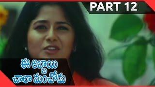 Ee Abbai Chala Manchodu Telugu Movie Part 12/15 || Ravi Teja,Vani, Sangeetha