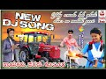 parasu kolur love feeling song parasu kolur new janapada song kannada dj 2021 tractor game