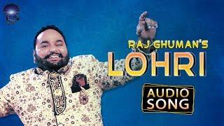 Lohri | Sukhbir Rana | Audio song | Latest Punjabi Song | Desi Swag Records