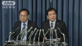清武・巨人代表の渡辺会長糾弾会見ノーカット1/6(11/11/11) thumbnail