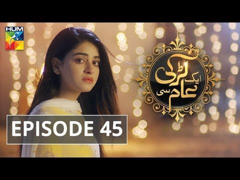 Aik Larki Aam Si Episode #45 HUM TV Drama 20 August 2018