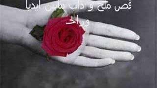 سنوات الضياع بالعربي - طفاك القدر