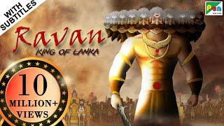 Ravan - King Of Lanka Animated Movie With English Subtitles | HD 1080p | Animated Movie In Hindi