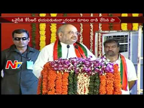 Amit Shah Comments on KCR at BJP Bhahiranga Sabha in Warangal || NTV