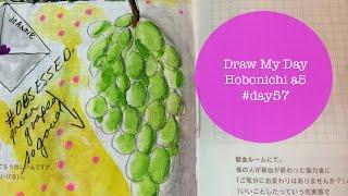 Draw My Day Hobonichi a5 #day57