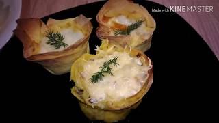 Вкуснятина из ЛАВАША - горячие закусочные ТАРТАЛЕТКИ с 3 начинками!