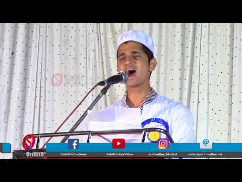 Beautiful Urdu naat: Wo mera nabi mera nabi mera nabi hai