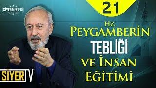 Hz. Peygamber'in Tebliği ve İnsan Eğitimi | Prof. Dr. Ahmet Önkal (21. Ders)