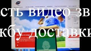 видео Алиэкспресс  DHL или доставка заказа с aliexpress сервисом DHL