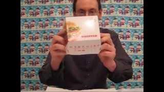 Burger King Carolina Bbq Whopper Review - Burger King Summer Menu 2013