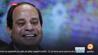 انفوجراف .. يوضح اثار قرض نقض البنك الدولي علي الإقتصاد المصري !   مع زوبع