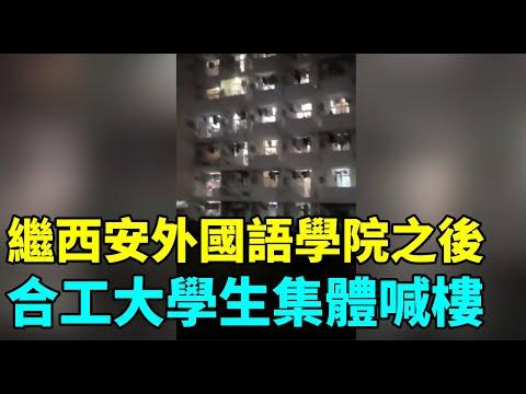 垃圾成山 小卖部坐地起价 广州理工封校学生呐喊(图)
