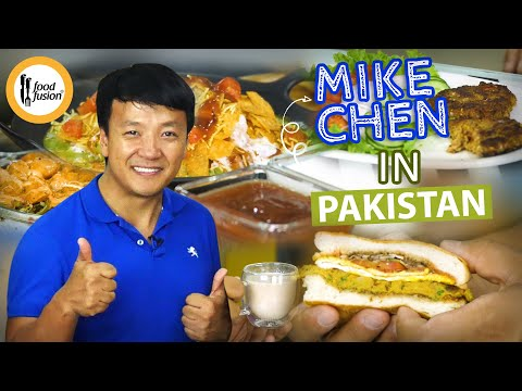 @Mikey Chen In Pakistan - @Strictly Dumpling Visits Food Fusion