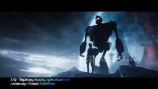 Новый научно-фантастический фильм «Первому игроку приготовиться»