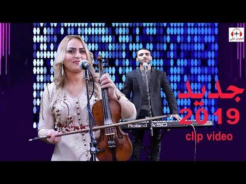 اغنية امازيغية رائعة faiza atlas  aysmon aghdar