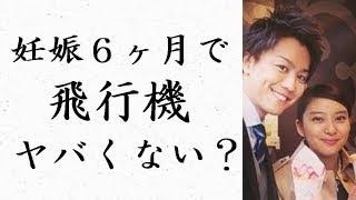 TAKAHIROと武井咲がハワイで旅行中のところを目撃され 【チャンネル登録...