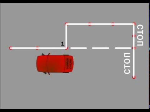Параллельная парковка - Инструктор по вождению Железнодорожный