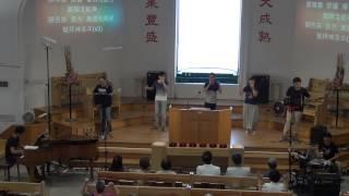 20140914浸信會仁愛堂主日敬拜
