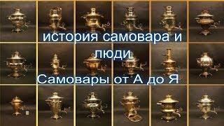 видео Коллекции московских музеев стали доступными онлайн