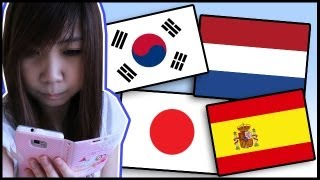 Language Apps #2 (Korean, Dutch, Japanese & Spanish)