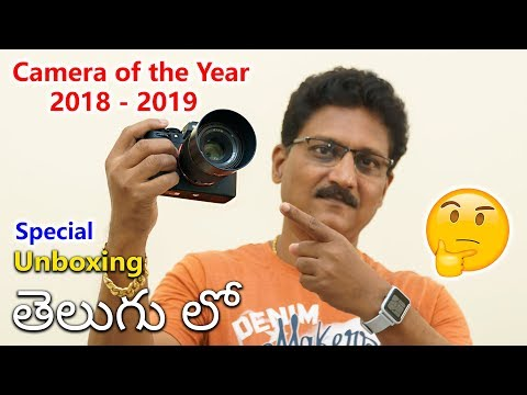 camera-of-the-year-2018---2019-unboxing-in-telugu...🔥🔥